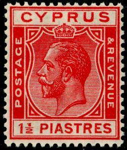 CYPRUS SG120, 1½pi scarlet, LH MINT.