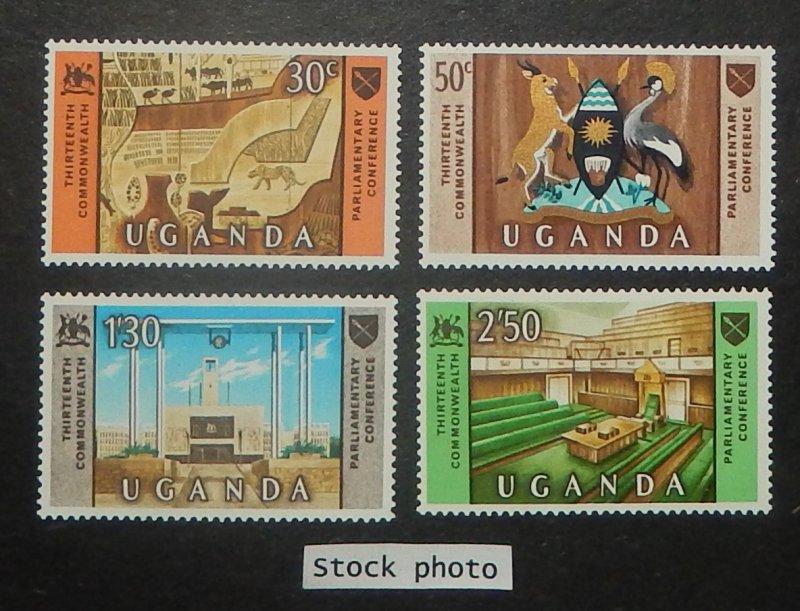 Uganda 111-14. 1967 Parliamentary Association Conference, NH