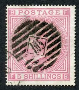 SG126 5/- Rose Plate 2 Fine used with Good Colour Cat 1500 pounds