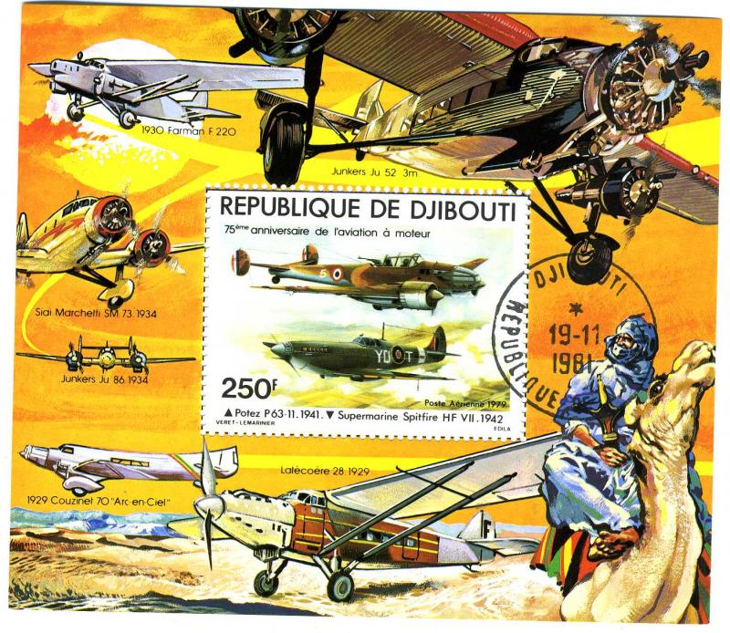 Djibouti Power Flight Anniversary Souvenir Sheet Perforated Canceled