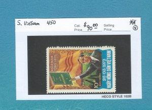 South Vietnam 450  MNH