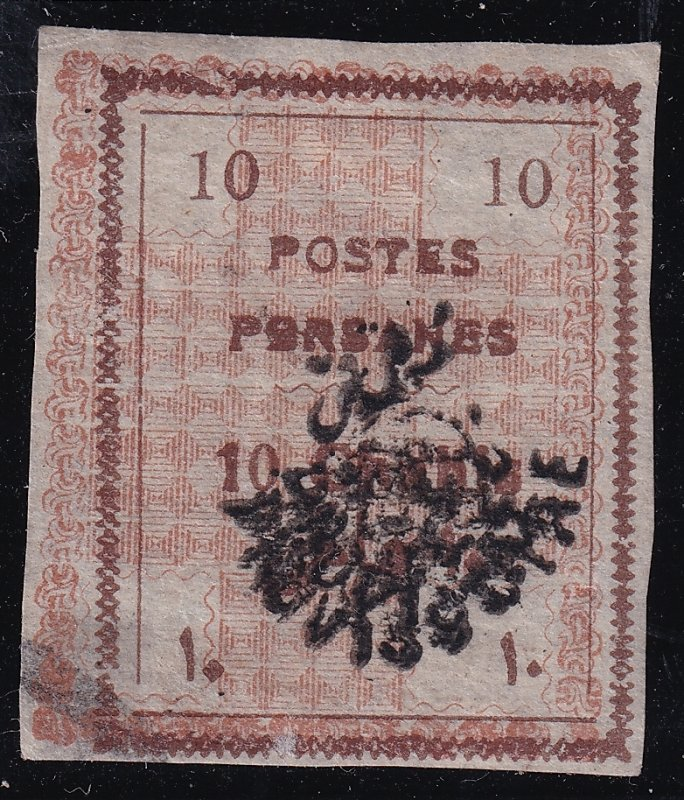 IRAN PERSIA STAMP 1906 Postage Stamps for Tabriz - Not Issued Handstamped 10CH