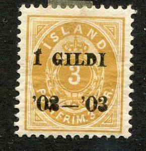 Iceland, Scott #o20, Unused, Hinged