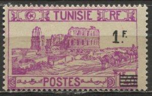 Tunisia 1941 Sc. # 151; *+/MLH Single Stamp