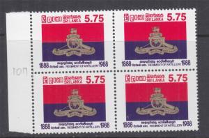 SRI LANKA, 1988 Regiment of Artillery 5r.75, marginal block of 4, mnh.
