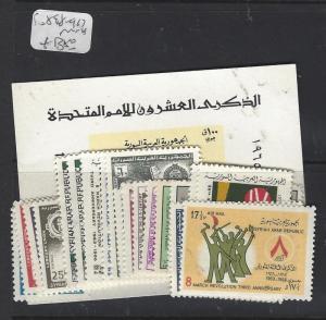 SYRIA  (PP2609BB)  SG 898-917     MNH