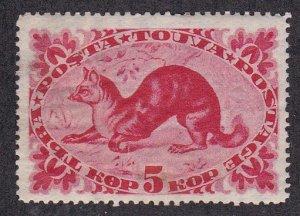 Tannu Tuva # 63, Ermine, No Gum / used 1/3 Cat.