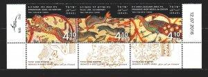 Israel. 2016. 2543-45. Mosaic in the synagogues fauna. MNH.