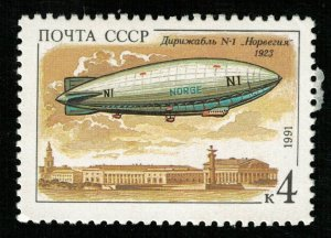 Zeppelin, Derezable Т-1 Norway 1923, 4 kop, MNH, **  (T-9459)