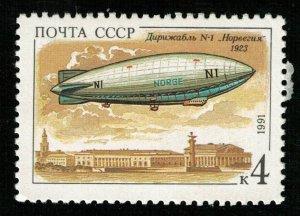 Zeppelin, Derezable Т-1 Norway 1923, 4 kop, MNH, **  (IL-002)
