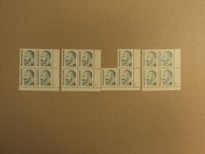 USPS Scott 2193 $1 Bernard Revel 1992 Lot Of 4 Plate Bloc...