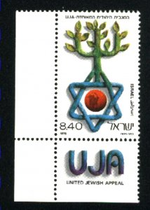 Isreal #707   Mint NH VF 1978  PD
