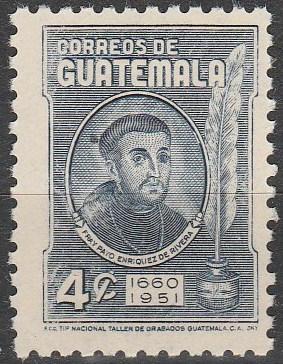 Guatemala #379 MNH F-VF (V321)