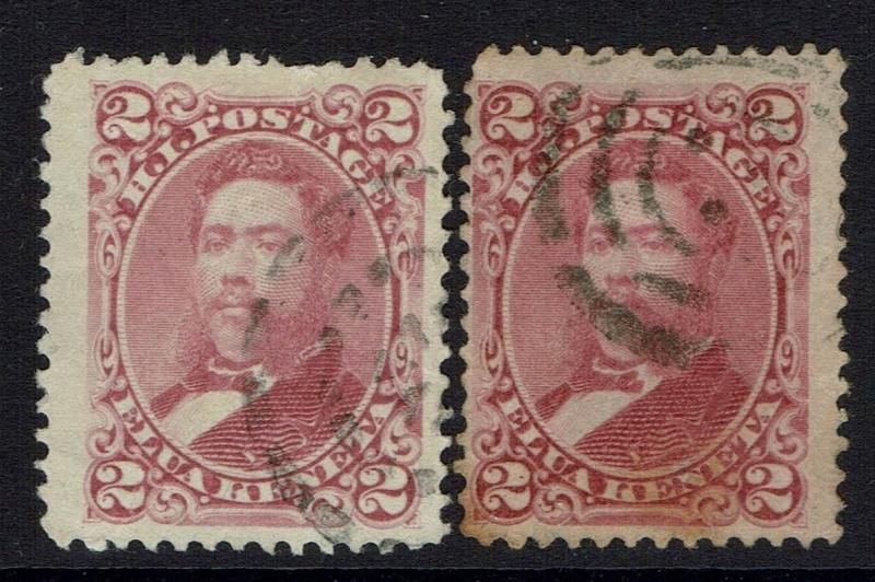 Hawaii - SC# 38 (x2) - Used (Minor Toning / Left w few short perfs) - 050717