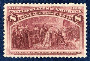 [0198] 1893 Scott#236 mint no gum 8¢ magenta (has a little thin)