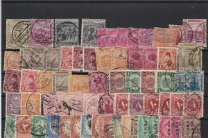 egypt vintage stamps ref r9821