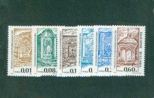 Bulgaria 4101-9 MNH CV $2.40 BIN $1.50