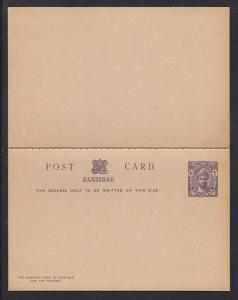 Zanzibar H&G 29 mint. 1926 6c violet Sultan Double Card, light toning, F-VF