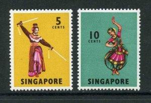 Singapore SG103a/5a set of 2 on Glazed unsurfaced paper U/M Cat 29 pounds