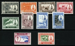 PENANG MALAYSIA 1960 The Pictorial Set Complete to $2 SG 55 to SG 64 MINT