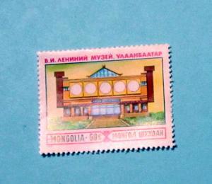 Mongolia - 878, MNH Comp.- Lenin Museum. SCV $1.00