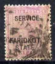 Indian States - Faridkot 1887 Official 8a magenta opt'd S...