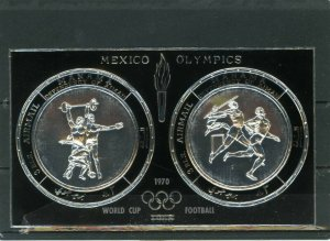 MANAMA 1970 SOCCER WORLD CUP MEXICO S/S SILVER FOIL MNH