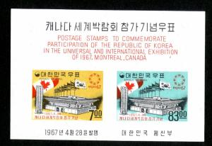 KOREA 567a MNH S/S SCV $20.00 BIN $12.50