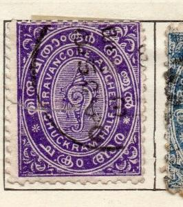 Travancore 1889-1901 Early Issue Fine Used 1/2ch. 191252