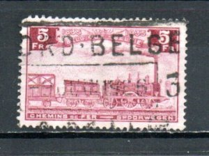 Belgium Q197 used