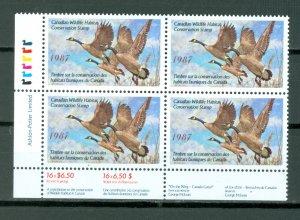 CANADA 1987 WILDLIFE-BIRDS #FWH3c(VAN DAM) ...LL PL. BLK...MNH...$100.00