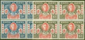Hong Kong 1946 Victory set of 2 SG169-170 in Fine MNH Blocks of 4