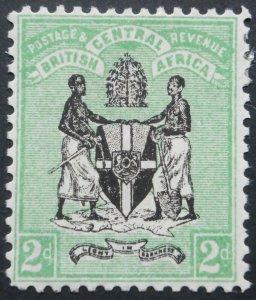 BCA/Nyasaland 1896 Two Pence SG 33 mint