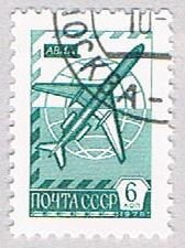 Russia jet plane 6 (AP107642)