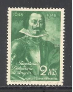 Angola Sc # 311 used (RS)