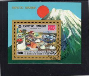 YEMEN  1970 EXPO '70  OSAKA     MINT VF NH O.G S/S CTO (YE8)