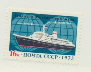 Russia Scott #4083, Mint Never Hinged MNH, Translatlantic Service Issue From ...