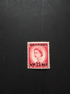 Bahrain #109*