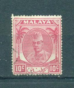 Malaya - Kelantan sc# 56 (2) used cat value $.35