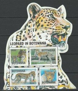 Botswana 2017 Fauna Animals Leopard MNH sheet