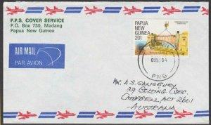PAPUA NEW GUINEA 1984 cover ex TAPINI.......................................M767