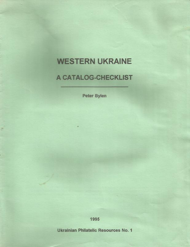 WESTERN UKRAINE Catalog-Checklist - Photocopy