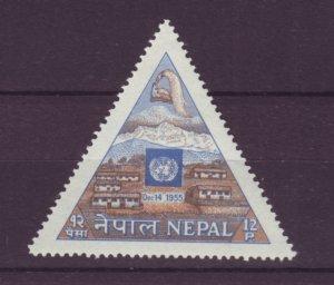 J21988 Jlstamps 1956 nepal set of 1 mlh #89 un emblem