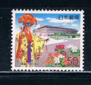 Japan Prefecture Used Z653 Theater (JZ396)+