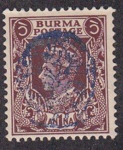Burma # 1N8, Japanese Occupation, Hinged, 1/3 Cat.