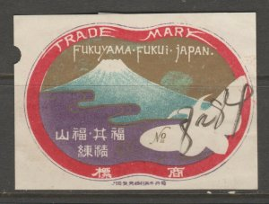 Japan Silk Inspection seal Revenue Fiscal Stamp 11-17-20 mount Fuji