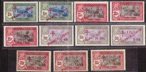 FRENCH INDIA  Scott 199-209 MH* 1943 overprint short set 11/19