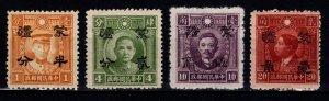 China 1942 Japan Occ. of Mengkiang, Part Set [Unused]