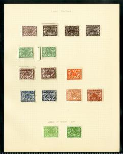 Nepal Rare Local Stamp Page 15 Issues 1 Error