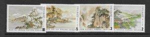 China (ROC) 2322-25  1982  set  4  VF  NH